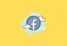 Facebook Business Suite Nedir?