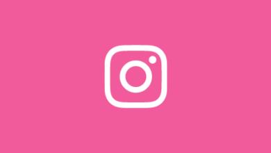 Instagram'da Reklam Vermek